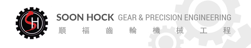 SOON HOCK GEAR & PRECISION ENGINEERING